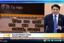 하노이市, 총리 발표에 비협조적인 업체 처벌 시사.., 온라인 신고도 접수