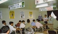 한국/대만, 발 묶인 외국인 근로자들에 취업 비자 연장