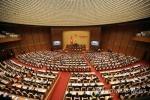 베트남, 출처없는 공직자 재산에 45% 중과세 추진