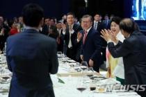 재외동포 750만명 시대…베트남 동포 2년새 38.7% 급증