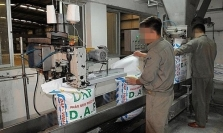 베트남, 국영기업 12개에서 약 27억불 규모 악성 부채 '부실 경영 우려'