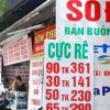 베트남, 대리점에서 SIM 카드 판매 중지.., 통신사 매장에서 직접 개통