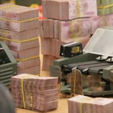 국가 중앙은행, 이자율 감소를 위해 자금 투입