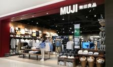 일본계 소매업체 '무지' 호찌민시 진출 예상