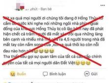 베트남, SNS에 '수백 명이 홍수로 사망했다.'라는 가짜 뉴스에 벌금