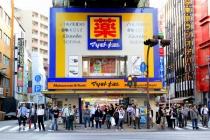 일본 최대의 화장품 체인점 '마쓰모토 키요시' 베트남 진출.., 내년 3월 개장