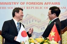 일본, 베트남 중부 다낭시에 영사관 개설 예정