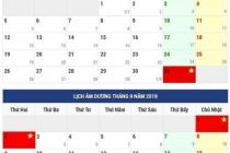 베트남,  8월말부터 3일 연휴.., 공휴일 확정 발표