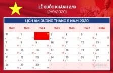 베트남, 9/2일 국경일 휴무는 하루.., 내년부터 이틀로 늘어나