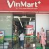 마산그룹: 유통 체인점 빈마트 상호 '윈마트'로 변경 예정