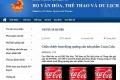 """와글와글: """"코카콜라"""" 광고 문구 논란으로 벌금.., 베트남어의 한계?"""