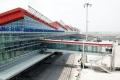 꽝닌省, 번돈 국제공항 12/30일부터 공식 운영..., 하롱베이 접근성 향상