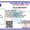 베트남 4월 1일부터 새로운 건강보험카드 사용
