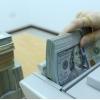 베트남 중앙은행 기준 환율 23,200동으로 조정.., 지속적으로 상승 중