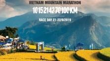 오늘부터 열리는 산악마라톤에 약 4,000여명 참가