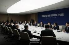 대한상공회의소: 기업인 베트남 특별입국 지원 안내