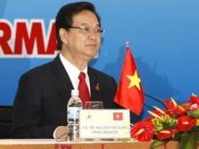 ASEAN-16 정상회의 폐막