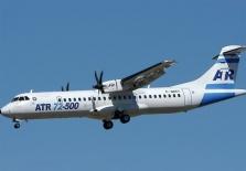 신규 항공사 '카이트 에어', 2020년 급성장하는 베트남 항공시장 진출