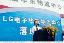 제조업체 투자 해외로 해외로… 국내는 '찬밥'