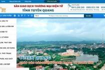 베트남, 전자상거래 활동 관리 강화.., 법률 초안 준비