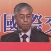 """중국에 비굴한 한국...""""중국으로 진격하겠다""""는 베트남을 본받아라!"""