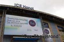 """[동영상] 하노이 """"TOP THAI BRAND"""" 전시회"""