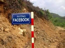 베트남에는 'Facebook 도로'가 있다?
