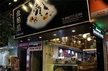 일본식 설빙 'Hokkaido Snowie'
