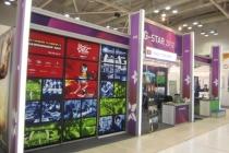 베트남, 제 1회 '한국 게임 전시·박람회' 개최