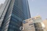 """KB국민은행 하노이 지점 개설 '청신호'…""""베트남, 사실상 허가"""""""