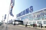 삼성전자, 인도에서 세계 최대 규모의 스마트폰 공장 준공