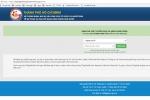 호치민市, '공공서비스 만족도 평가' 온라인 사이트 개설