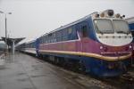 럭셔리 VIP 침대 열차, 하노이-다낭 노선 7/9일부터 운행 개시