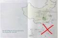 베트남 여행사 '사이공투어리스트', 잘못된 지도 사용했다 벌금 5천만동