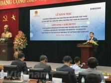 삼성 베트남, 베트남 성형 전문 기술자 200명 양성 지원