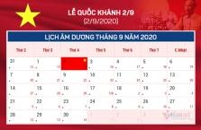 베트남, 국내여행 활성화 위해 9/2일 국경일 연휴 제안