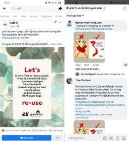 베트남에서도 H&M 불매운동 번지나? 네티즌들 베트남 지도 표기 문제 지적