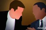 외국인 '세금 먹튀' 방지 강화…베트남 '국제결혼이민관' 부활