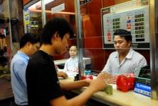 베트남 이해하기 : 복잡한 베트남 환율? 정리가 필요해.