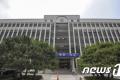 외국 면허증 위조, 국내 운전면허증 받은 베트남인 벌금형