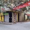 하이퐁시: 2/16일 20시부터 식당/카페 및 영화관 등 일시 폐쇄