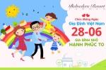 하노이市, 6월 28일은 '가족의 날'..., 다양한 문화 행사 준비