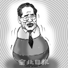 오뚝이 박노완 주베트남 대사