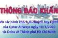 호찌민市, 카타르항공 QR970편 탑승객 긴급 수배 중