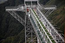 라이처우省, 베트남 최대 높이의 유리 전망대 다리 완성