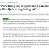 우려와 기우: '박항서 감독의 향방을 우려하는 베트남' 과연 그럴까?