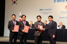 한국기업들의 베트남 투자 물결 계속될 것으로 예상, 비즈니스 포럼 열기 높아
