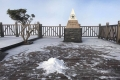 베트남 북부 최고봉 '판시팡'에 눈 쌓여
