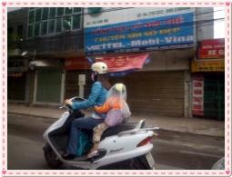이제부터 나의 오토바이 생활이 시작됩니다. ^_^