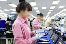 삼성 베트남 매출액 감소는  베트남에 어떤 영향이 있을까?